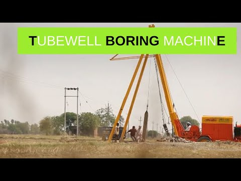 TUBEWELL BORING MACHINE